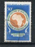 CONGO  N°  228  (Y&T)  (Oblitéré) - Gebraucht