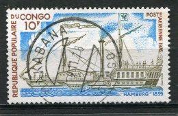 CONGO  N°  228  (Poste Aérienne)   (Y&T)  (Oblitéré) - Gebraucht