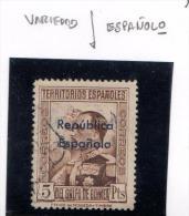 GUINEA Nº 243HZ. VARIEDAD ESPAÑOLO. 1 POR PLIEGO. - Guinea Española