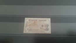 LOT 228017 TIMBRE DE FRANCE OBLITERE