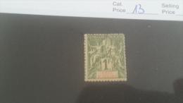 LOT 228026 TIMBRE DE COLONIE COTE IVOIRE NEUF* N�13 VALEUR 60 EUROS