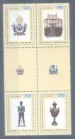 AÑO  1998 CUARTEL DEL REGIMIENTO DE GRANADEROS A CABALLO GENERAL SAN MARTIN MONUMENTO HISTORICO  NACIONAL SERIE COMPLETA - Ongebruikt
