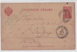 Russie - Russia - Ukraine - Carte Entier HORLIVKA - GORLOVKA (Oblast De Donetsk) - Postal Stationery 1897 - Postcard - Briefe U. Dokumente