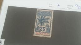 LOT 228110 TIMBRE DE COLONIE MAURITANIE OBLITERE N�7 VALEUR 21 EUROS