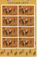 Bloc Feuille De China Chine : (9001) 1998 Taiwan - Peinture Par Liu Kuan-tao SG3466** - 1945-... République De Chine