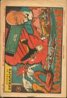 LE SUPPLEMENT DE HURRAH ! N°88 - LA TORPILLE AERIENNE - Hurrah