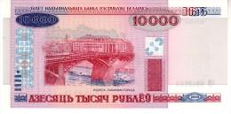 Belarus p.30a 10000 rublei 2000 unc