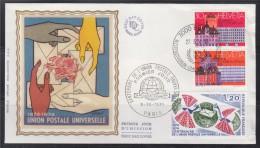 = Enveloppe 1er Jour Centenaire De L'UPU France Paris 5.10.74 N°1817 Et 2 Timbres De Suisse 22.5.74 - U.P.U.