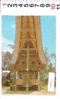 A 3702   REPUBBLICA INDONESIANA - Cartoline