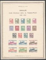 TUNISIE - 20 Valeurs De 1926 - Rare épreuve De Luxe - Lettres & Documents