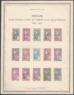 TUNISIE - Colis Postaux De 1926 - Rare épreuve De Luxe - Lettres & Documents