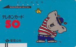 Télécarte Ancienne Japon - DENDENKOSHA - PRE 33 A - 290-000 - KOALA Japan Front Bar Phonecard - Balken Telefonkarte - Japan