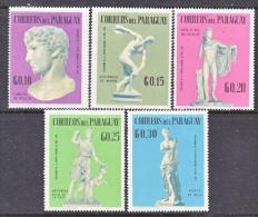 PARAGUAY  1051+   *   ROMAN  SCULPTURES - Paraguay