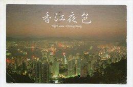 CHINA / HONG KONG - AK 207879 Night View Of Hong Kong - China (Hong Kong)