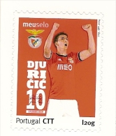 Portugal ** & Filip Đuričić Benfica E Sportverein Mainz 05  2014 - BRD