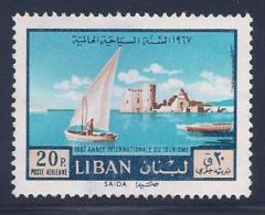 Lebanon, Scott # C518  Used Tourist Year, 1967 - Lebanon
