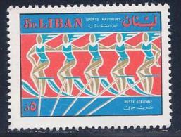 Lebanon, Scott # C595 MNH Water Ballet, 1969 - Lebanon