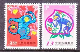 ROC  3523-4  **  NEW YEARS  MONKEY - 1945-... Republic Of China