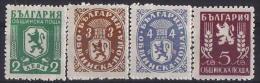 29-897  // BG - 1945  DIENSTMARKEN - SERVICE STAMPS MI  18/21 ** A - Sellos De Servicio