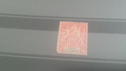 LOT 228231 TIMBRE DE COLONIE COTE IVOIRE NEUF* N�10 VALEUR 32 EUROS