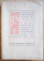 LIVRE : POESIES DE SAPPHO Suivies Des ODES D'ANACREON ( ILLUSTRATIONS S.SAUVAGE) - Poetry