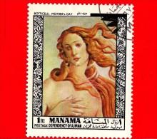EMIRATI ARABI - MANAMA - 1968 - Pittura - Painting - Sandro Botticelli (1445-1510) - La Nascita Di Venere - Mother's - 1 - Manama