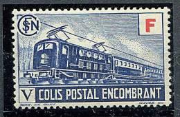Colis Postaux ** N° 203 -  (3F 90) Bleu - Neufs