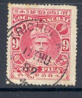 COCHIN, Postmark ´TRICHUR A.O.´ - Cochin