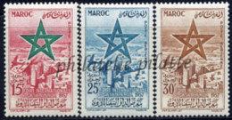 -Maroc PA 103/05** - Morocco (1956-...)