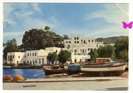 PATMOS - Saint Friday Paraskevi - Grecia