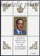 -Maroc Bloc  5** - Morocco (1956-...)