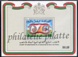-Maroc Bloc 12** - Morocco (1956-...)