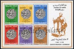 -Maroc Bloc 14** - Morocco (1956-...)