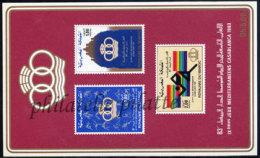-Maroc Bloc 13** - Morocco (1956-...)