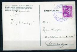 Indische Tentoonstelling 1932 Den Haag (s23) - 1891-1948 (Wilhelmine)