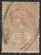 Timbre Fiscal  1891  - Dimensions N° 52 - Oblitéré  GC 2645 - Fiscale Zegels