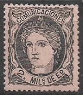 ES103-L3517.España.Spain. Espagne.ALEGORIAS    ESPAÑA (Ed 103*).con Charnela.MAGNIFICO - 1868-70 Gobierno Provisional