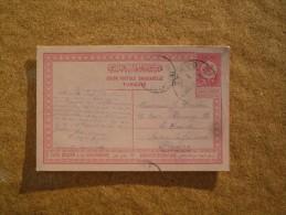 Carte Postale Entier Postal Pour Le Havre Turquie Oblitération Damas - 1858-1921 Empire Ottoman