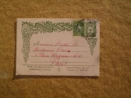 Carte Postale Entier Postal Pour Paris Turquie + Timbre Complémentaire - 1858-1921 Empire Ottoman