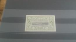 LOT 228304 TIMBRE DE COLONIE SOMALIS NEUF* N�17 VALEUR 32 EUROS