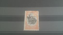 LOT 228305 TIMBRE DE COLONIE SOMALIS NEUF* N�66 VALEUR 32 EUROS