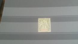LOT 228323 TIMBRE DE COLONIE GABON NEUF* N�30 VALEUR 45 EUROS