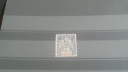 LOT 228324 TIMBRE DE COLONIE GABON NEUF* N�31 VALEUR 90 EUROS