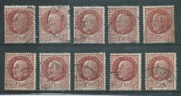 FRANCE     Yvert   N° 517  Oblitéré   10  EXEMPLAIRES - 1941-42 Pétain