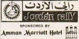 JORDAN AMMAN MARIOTT HOTEL JORDAN RALLY VINTAGE LUGGAGE LABEL