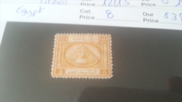 LOT 228413 TIMBRE DE EGYPTE NEUF* N�8 VALEUR 38 EUROS