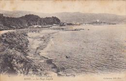 Algeria Bone La Plage Luquin - Constantine
