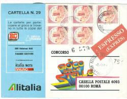 STORIA POSTALE, CASTELLI 300X5, SU CARTOLINA CONCORSO, 1984, - 1981-90: Storia Postale