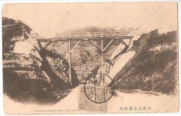 JAPAN - YOSHIURA BRIDGE OVER KURE RAILWAY - KAMIGATAYA KANDA TOKYO  - STAMP 1929 - Tokyo