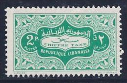 Lebanon, Scott # J57 Mint Hinged Postage Due, 1953 - Lebanon